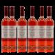 Pack 6 botellas de VSM Rosado